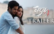 Dhadak (20 July 2018)