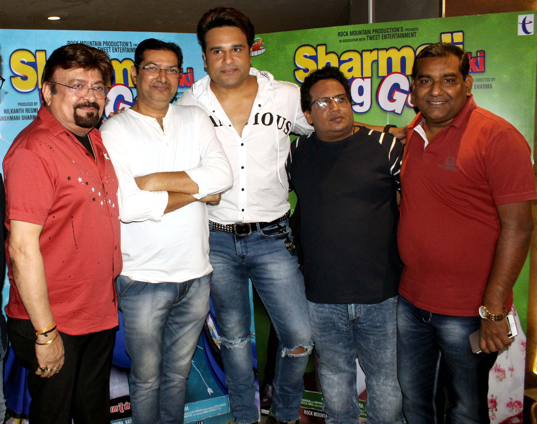 Celebs attended special screening of Sharmaji Ki Lag Gai at Cinepolis, Andheri