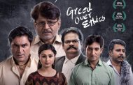 Raghubir Yadav's Hindi film Blackboard v/s Whiteboard releasing on 15th March