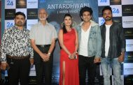 A K Bir, Rajesh Mohanty celebrate the announcement of screening of ANTARDHWANI at Cannes
