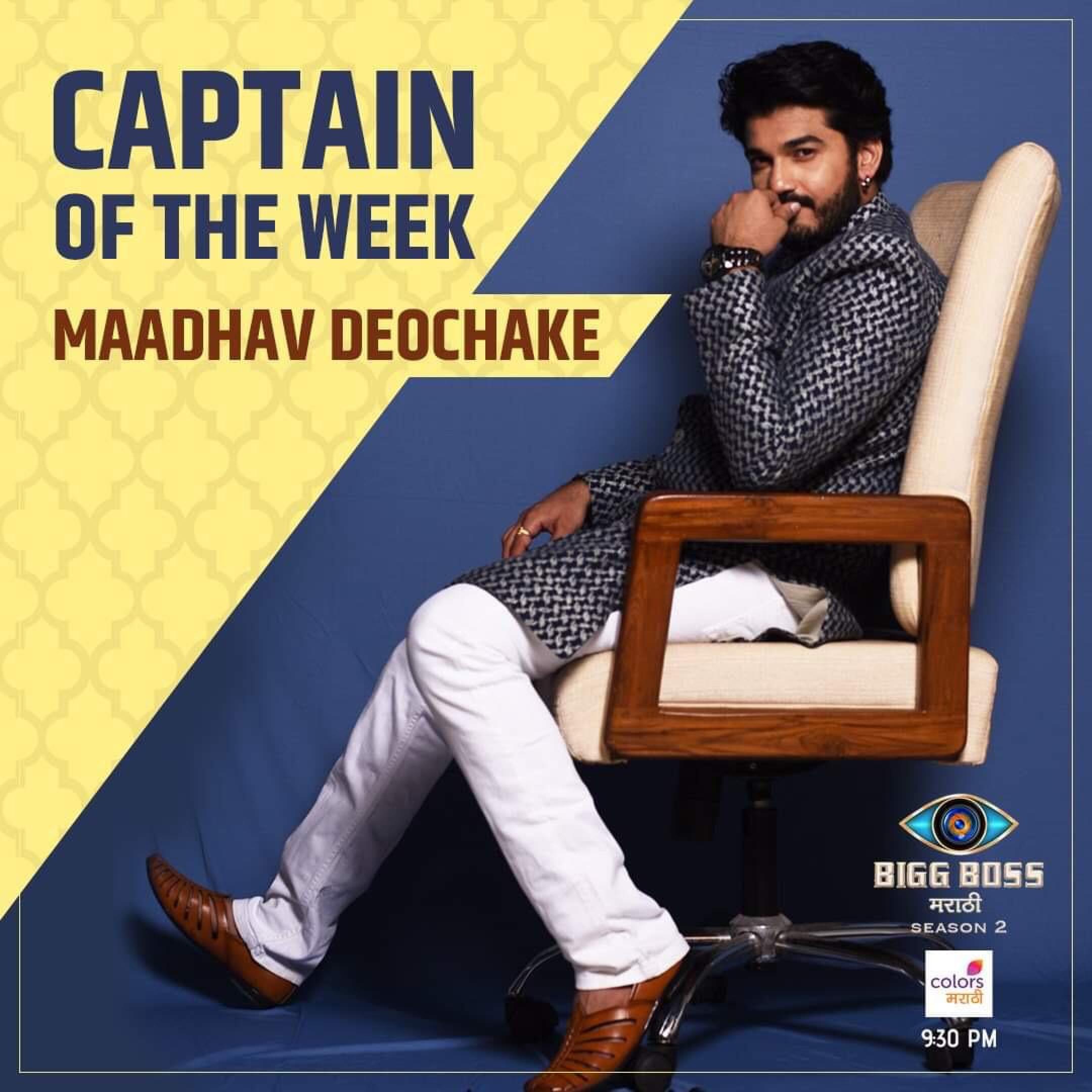 Maadhav Deochake becomes the captain of Bigg Boss Marathi house