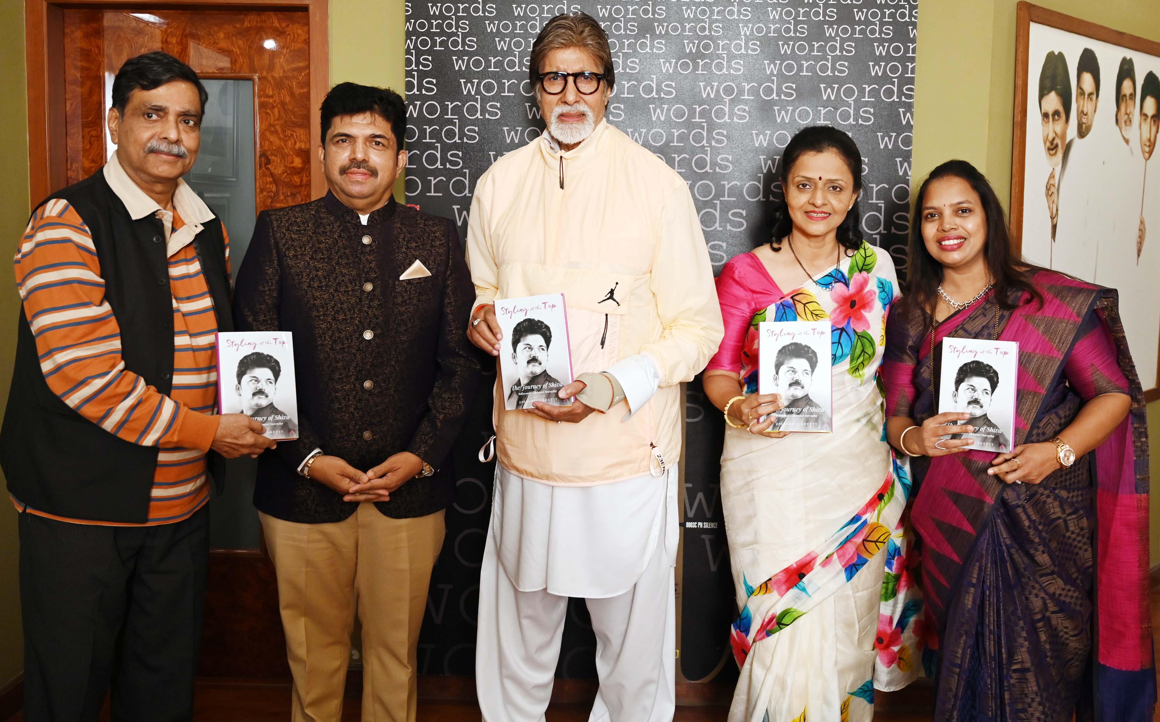 Amitabh Bachchan releases memoir of top Mumbai hairstylist Shivarama Bhandary
