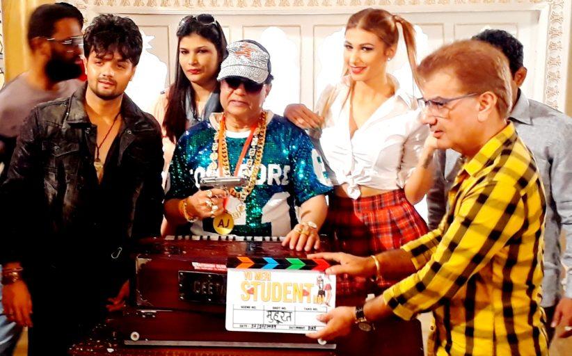 Jasleen Matharu to act with Bhajan Samrat Anup Jalota in a film titled 'Vo Meri Student Hai'.