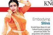पंडित बिरजू महाराज,शोभना नारायण और रेखा मेहरा के सानिध्य में नौनिहाल दिखाएंगे ऑनलाइन