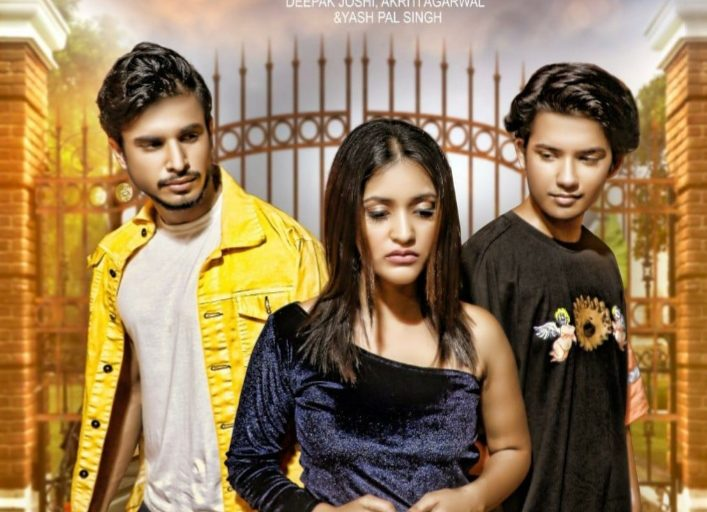 Bollywood singer Altamash Faridi's new music video Galat Fehmi's Poster out, Song is coming soon.