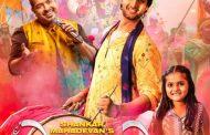 Sunshine Music sets new record, Shankar Mahadevan's Deva o Deva Song crosses 900K views in 7 days – Biggest Ganpati single for 2021