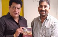 Film Director Dr. Krishna Chouhan gifted Bhagwat Geeta to Artists, Celebrities, Singers, Social Workers and Media Persons.