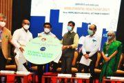 तुम्ही साथ रहना मेरे गीत का विमोचन माननीय केंद्रीय स्वास्थ्य मंत्री श्री मनसुख मंडाबिया ने वर्ल्ड मेंटल हेल्थ डे पर किया