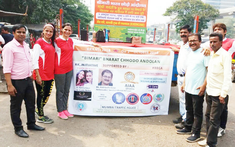 A Great Mission, A Great Dream For Indians By RK Initiative in Mumbai