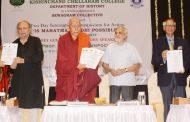 'इज महात्मा गांधी पॉसिबल' विषयक अंतर्राष्ट्रीय संगोष्ठी संपन्न