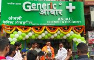 """Arjun Deshpande's Start-up Company """"Generic Aadhaar"""" inaugurates its First Franchise Outlet in Bhandup Mumbai"""