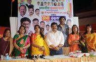 भाजपा नेताओं की उपस्थिति में हल्दी कुमकुम का कार्यक्रम सम्पन्न